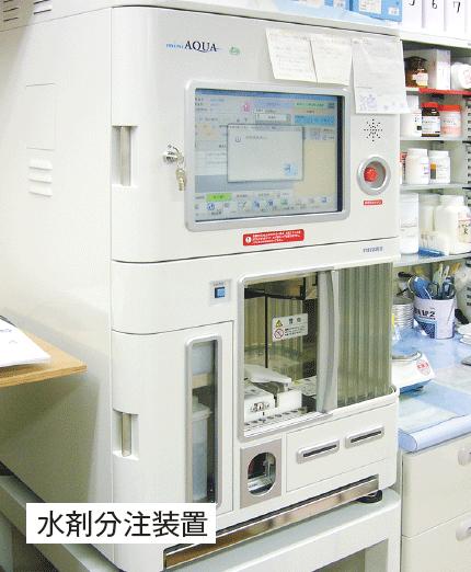 水剤分注装置